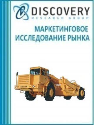 Анализ рынка скреперов в России