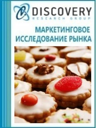 Маркетинговое исследование - Анализ рынка сладкого печенья в России