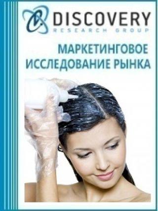 Маркетинговое исследование - Анализ рынка средств для окраски волос в России
