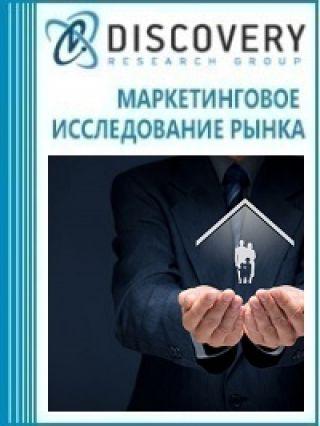 Маркетинговое исследование - Анализ рынка страхования личного: ДМС, жизни, от несчастного случая в России