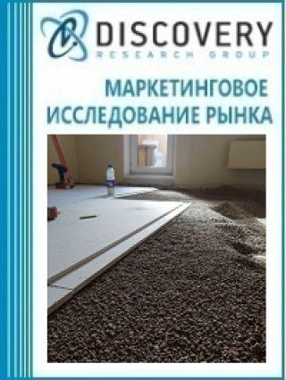 Анализ рынка сухих полов в России