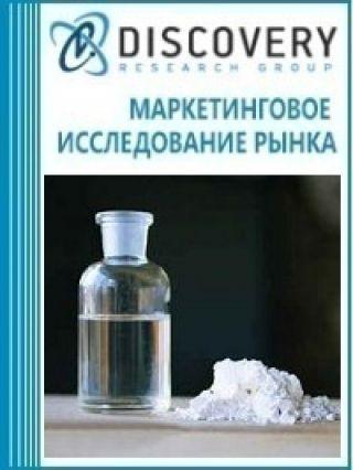 Анализ рынка сульфаниламида в России
