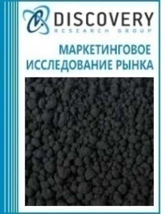 Анализ рынка сырья для технического углерода в России