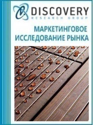 Маркетинговое исследование - Анализ рынка термодревесины в России