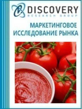 Анализ рынка томатной пасты и пюре в России