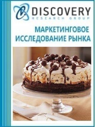 Анализ рынка тортов в России