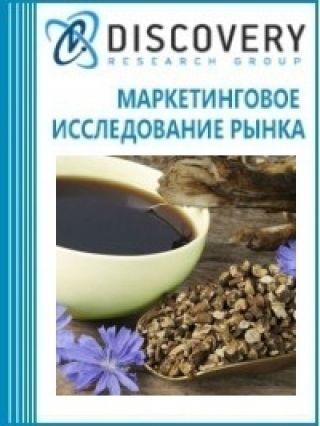 Анализ рынка цикория в России