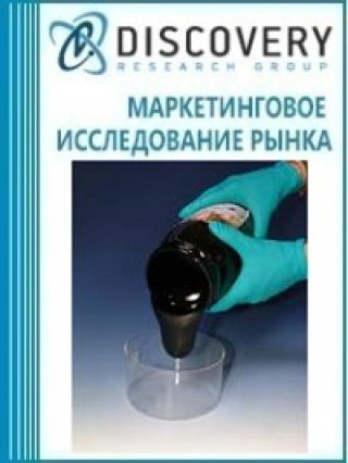 Маркетинговое исследование - Анализ рынка тяжелой нафты в России