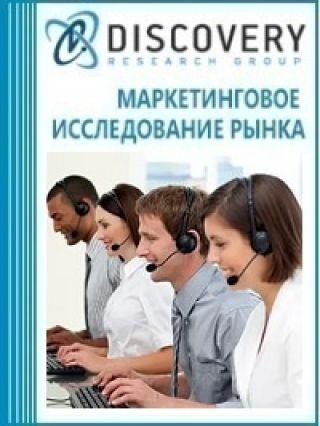 Маркетинговое исследование - Анализ рынка услуг местной телефонной связи с использованием средств коллективного доступа в России