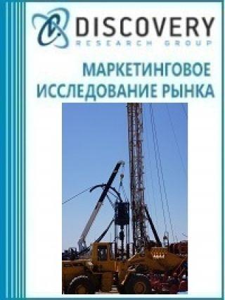 Анализ рынка услуг по испытанию пластов в России