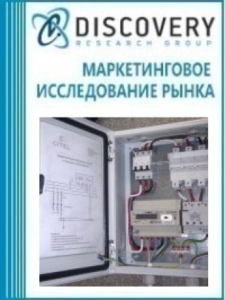 Маркетинговое исследование - Анализ рынка услуг по подключению к электросетям в России
