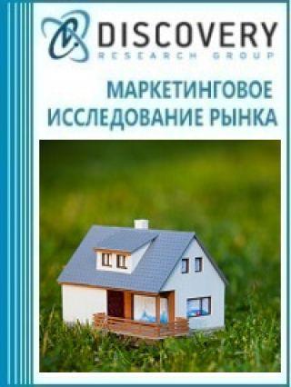Маркетинговое исследование - Анализ рынка услуг по получению кадастрового паспорта земельного участка в России