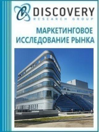 Маркетинговое исследование - Анализ рынка услуг по технической эксплуатации зданий и сооружений в России