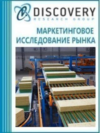 Маркетинговое исследование - Анализ рынка услуг по управлению строительным производством (construction engineering) в России