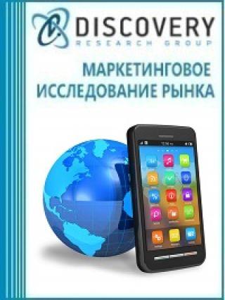 Анализ рынка услуг подвижной радиотелефонной связи в России