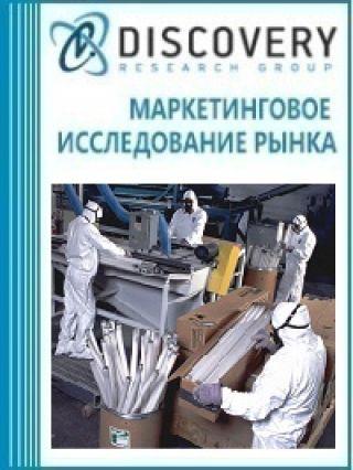Анализ рынка утилизации ртутьсодержащих отходов и люминесцентных ламп в России
