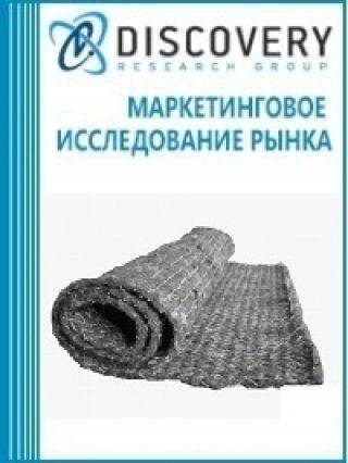 Маркетинговое исследование - Анализ рынка ватинов нетканых в России