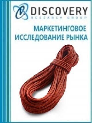 Анализ рынка веревки в России