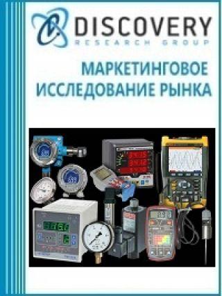 Маркетинговое исследование - Анализ рынка вертикального сейсмического профилирования в России