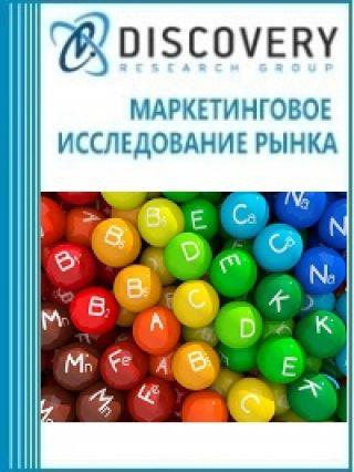 Анализ рынка витаминных препаратов в России