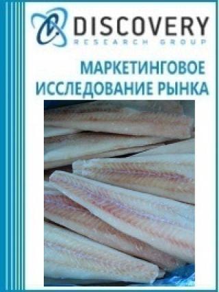 Маркетинговое исследование - Анализ рынка замороженного филе из рыбы минтая в России