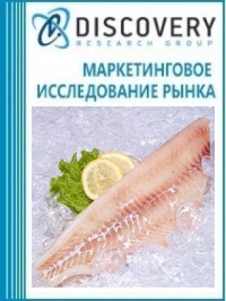 Маркетинговое исследование - Анализ рынка замороженного филе из рыбы трески в России