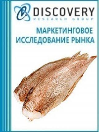 Маркетинговое исследование - Анализ рынка замороженной трески в России