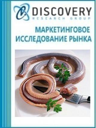 Маркетинговое исследование - Анализ рынка замороженных пищевых субпродуктов из мяса рептилий в России