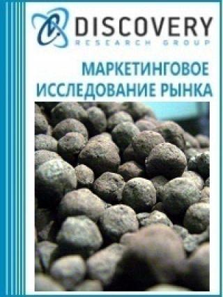 Маркетинговое исследование - Анализ рынка железорудного сырья (железная руда, концентрат, агломерат, окатыши) в России