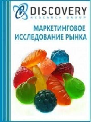 Анализ рынка жевательного мармелада в России