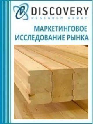 Бизнес-план производства клееного бруса
