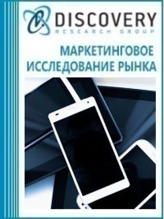 Конвергенция мобильных устройств: Tablones, phablets
