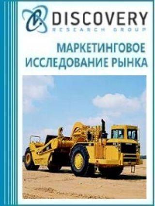 Парк скреперов в России