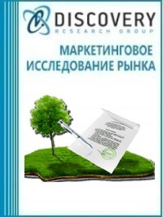 Приобретение и государственная регистрация прав на земельный участок в соответствии с законодательством РФ: покупка, аренда, бессрочное пользование