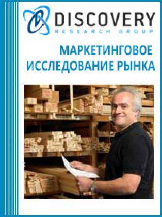 Анализ рынка DIY: розничная торговля товарами для ремонта в России