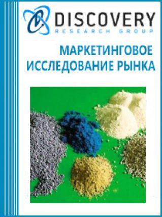 Маркетинговое исследование - Анализ рынка средств защиты растений в России