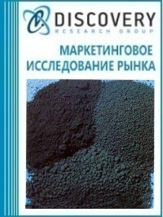 Маркетинговое исследование - Анализ рынка технического углерода в России
