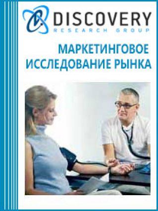 Анализ рынка тонометров для измерения артериального давления в России