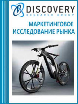 Анализ рынка велосипедов в России (с предоставлением базы импортно-экспортных операций)