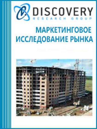 Анализ рынка строительной отрасли, рынков городской и загородной жилой недвижимости, рынка земли республики Чувашия