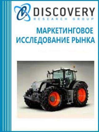 Анализ экспорт промышленной и дорожно-строительной техники из России