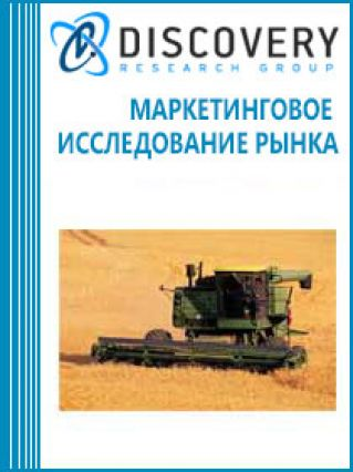 Анализ экспорта сельскохозяйственной техники из России