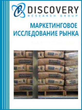 Анализ импорта цемента в Россию и экспорта цемента из России