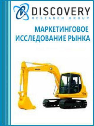 Анализ импорта спецтехники в Россию