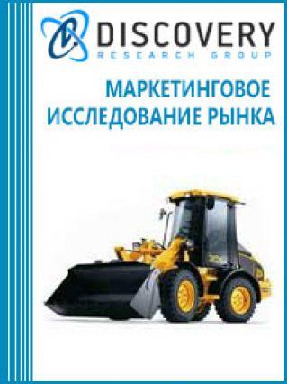 Маркетинговое исследование - Анализ импорта индустриальной техники в Россию и экспорт из России в 2000-2015 гг