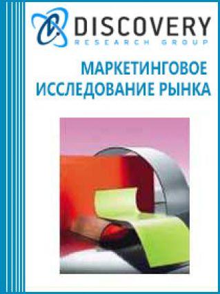 Маркетинговое исследование - Анализ рынка декоративных бумажно-слоистых пластиков ДБСП в России