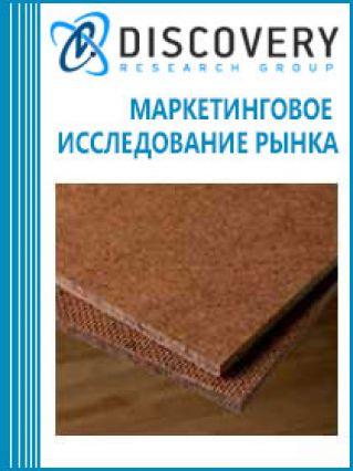 Анализ рынка древесно-волокнистых плит (ДВП) в России