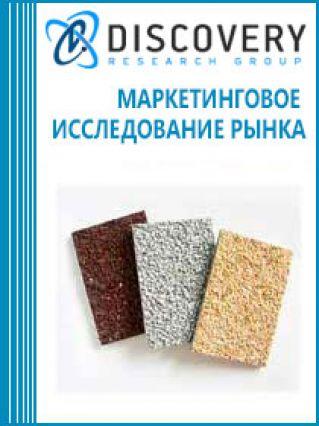 Маркетинговое исследование - Анализ рынка фасадных материалов в России