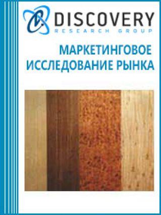 Анализ рынка ДВП и МДФ в России (с предоставлением базы импортно-экспортных операций)