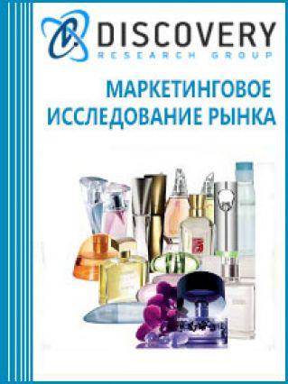 Анализ рынка парфюмерии в России: итоги I пол. 2017 года